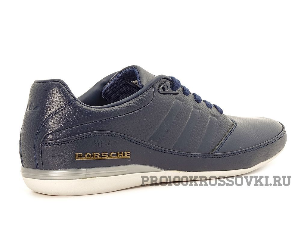 Мужские кроссовки Adidas Porsche Design Typ 64 Ver. 2.0 Dark Blue