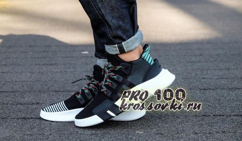 Adidas EQT BASK ADV «Black Multi»
