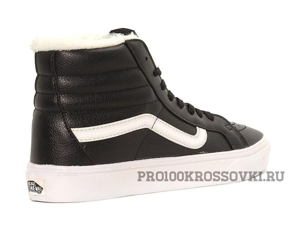 Зимние кеды Vans Old Skool Leather BlackWhite купить недорого в Москве b3a875b17df