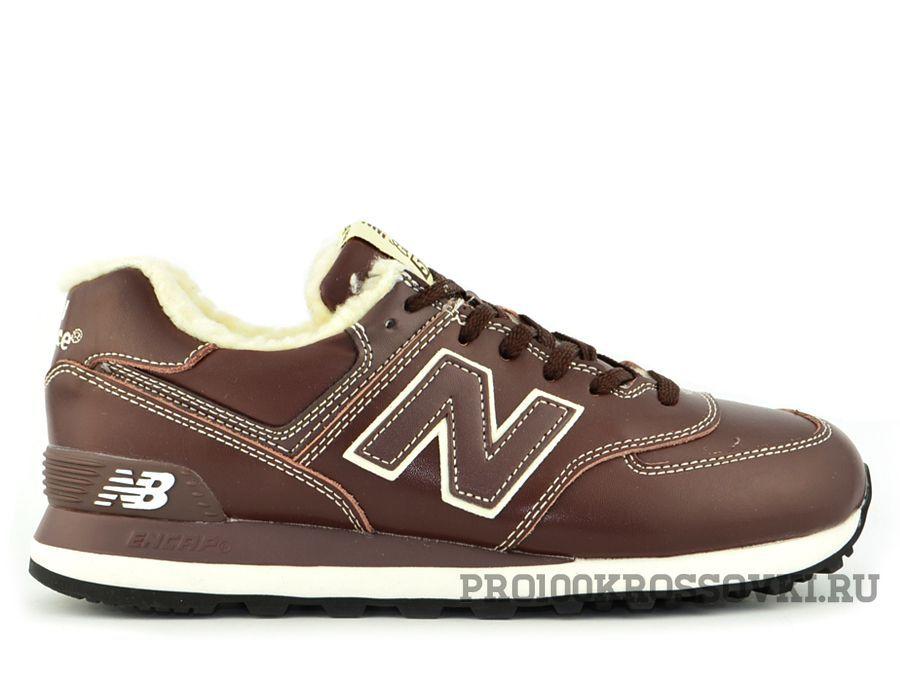Кожаные кроссовки на меху New Balance 574 коричневые