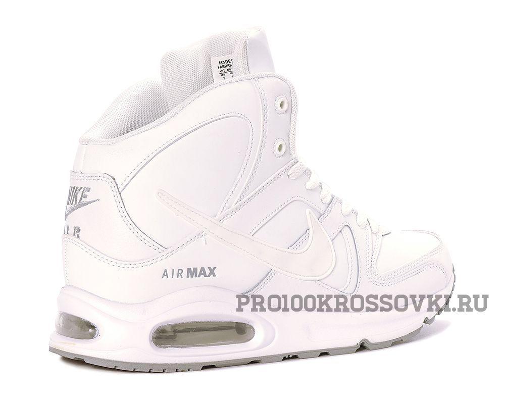 Зимние кроссовки Nike Air Max Skyline на меху белые