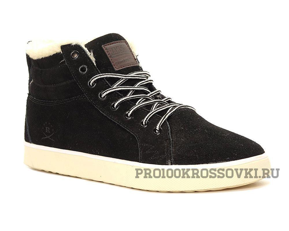 кроссовки Adidas Ransom Valley черно-белые