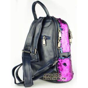 Рюкзак с пайетками малиновый - синий