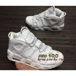 Кроссовки Nike Air More Uptempo белые