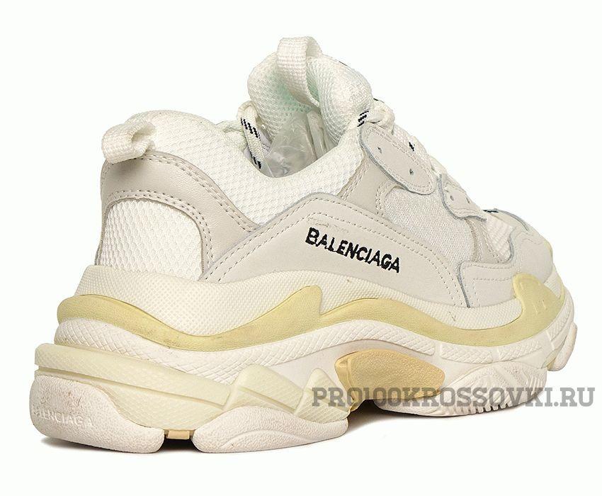 Кроссовки Balenciaga Triple S белые с серым