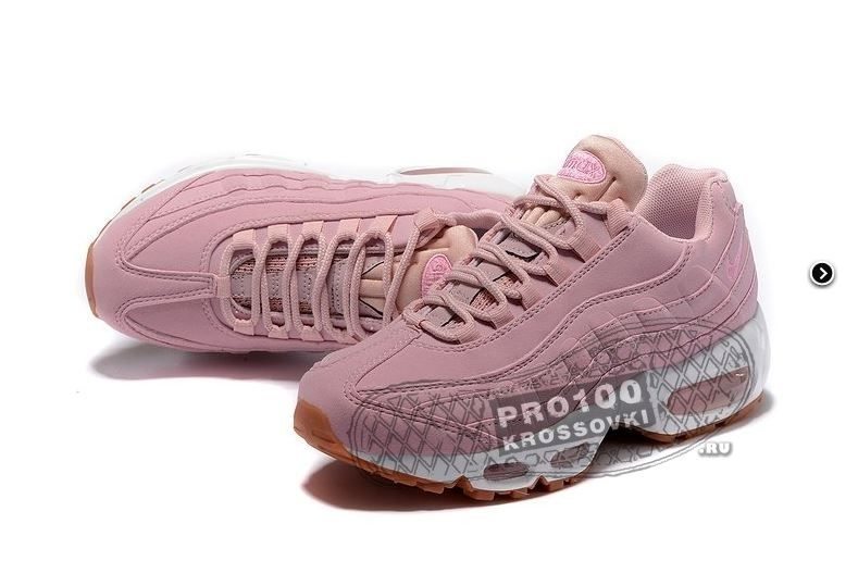 Кроссовки Nike Air Max 95 женские розовые