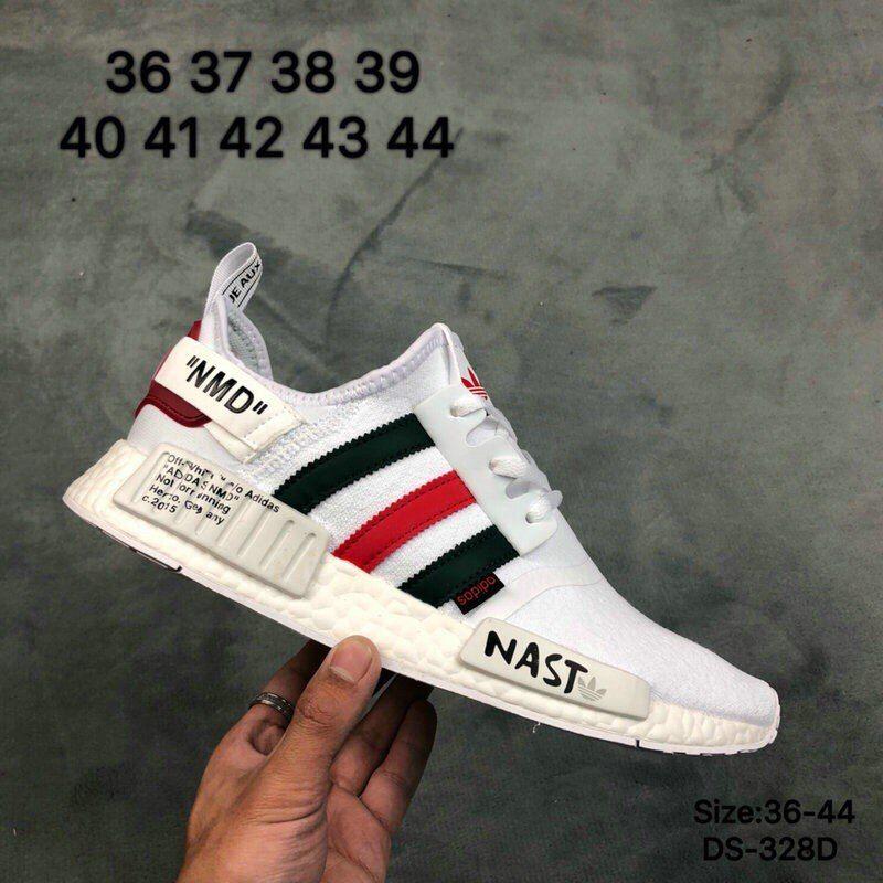 Кроссовки Adidas NMD_R1 Primeknit Nast White