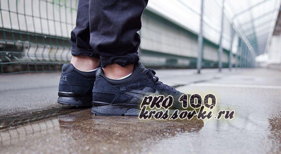 Купить мужские кроссовки Asics Gel Lyte 5 черные