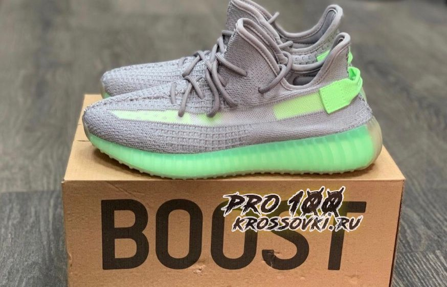 Adidas Yeezy Boost 350 V2 Gray Green