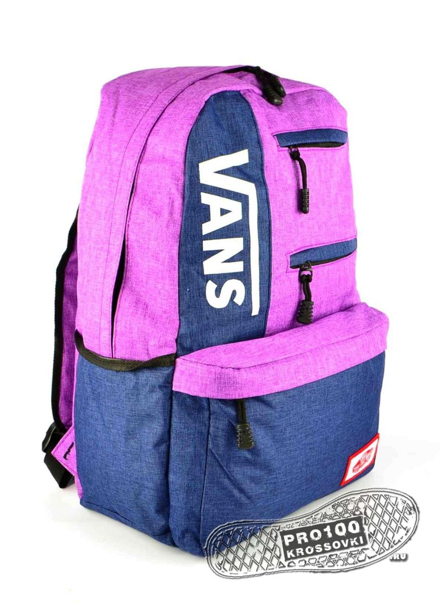 рюкзак Vans сине-фиолетовый