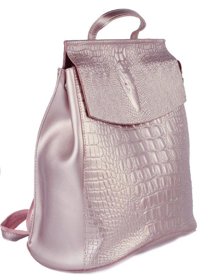 """Кожаный женский рюкзак жемчужный """"Gianni Sn"""""""