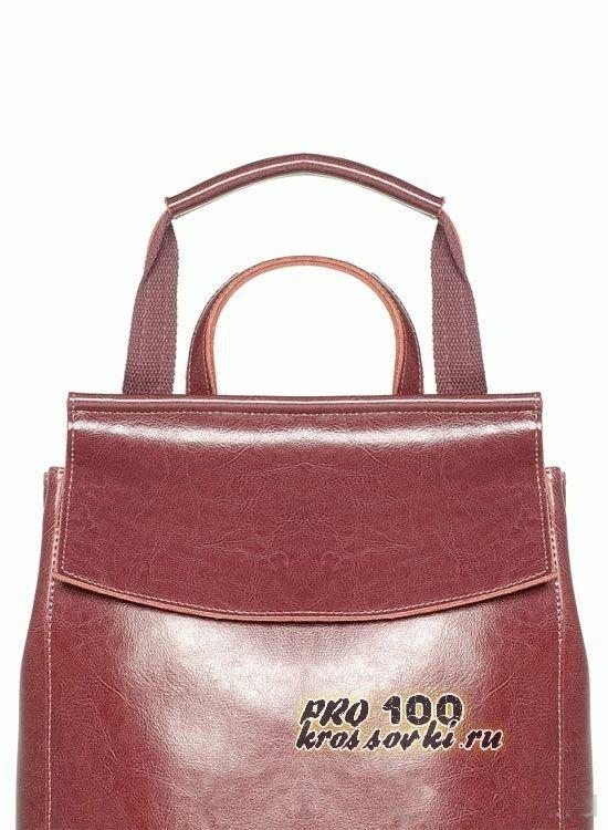 """Кожаный женский рюкзак-сумка цвета """"пудра"""""""