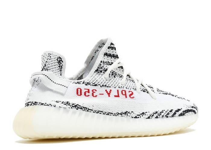 Adidas Yeezy Boost 350 v2 (белые)