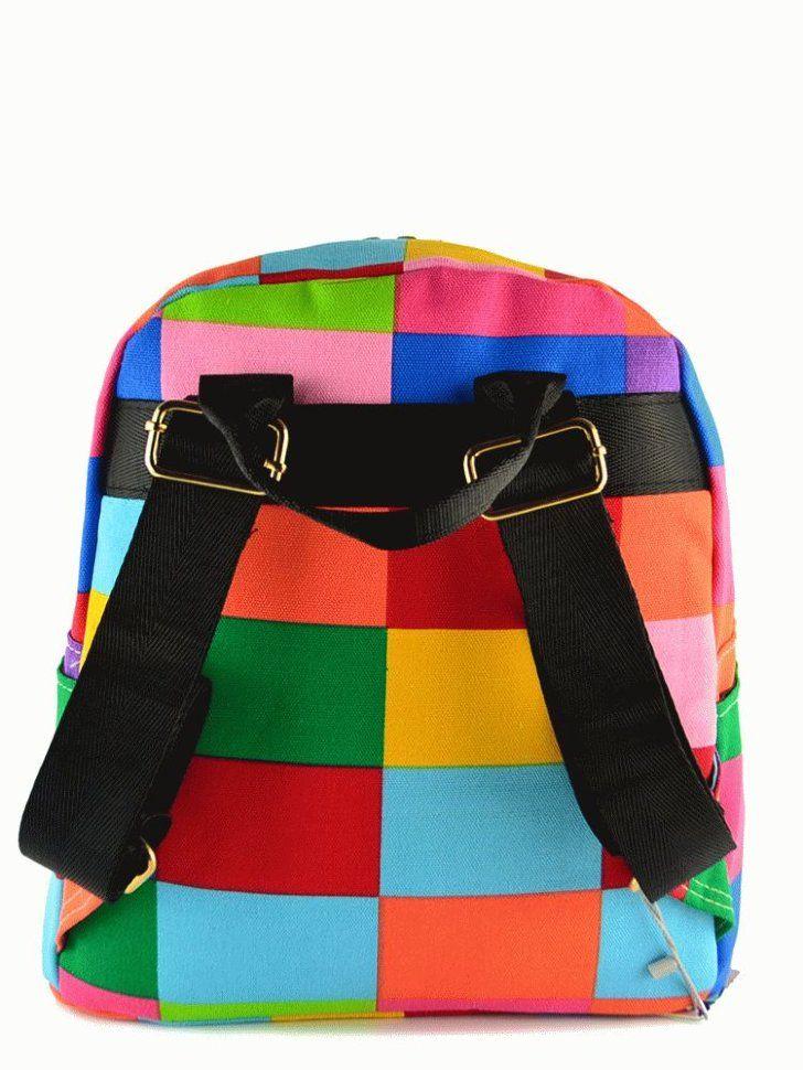 Небольшой разноцветный женский рюкзак