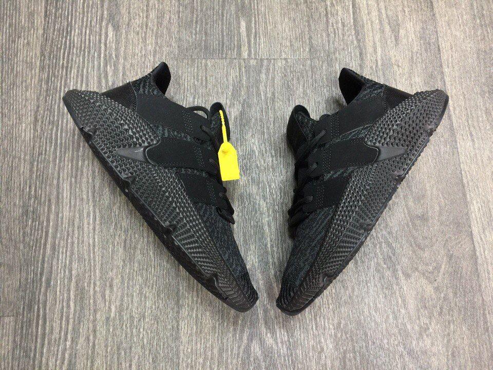 Мужские серые кроссовки Adidas Prophere Originals