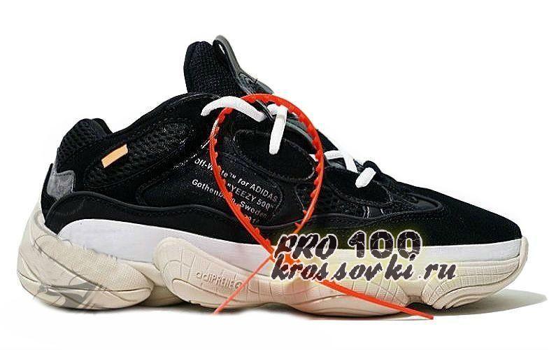 кроссовки Off White x Adidas Boost 500 Black-White