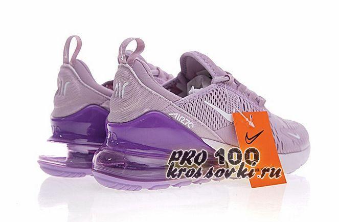 Женские фиолетовые кроссовки Nike Air Max 270