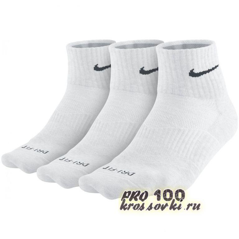Короткие спортивные носки в подарок