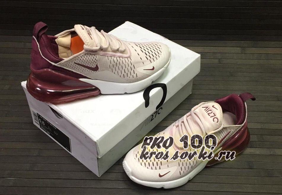 Nike Air Max 270 розовые с бордовой пяткой