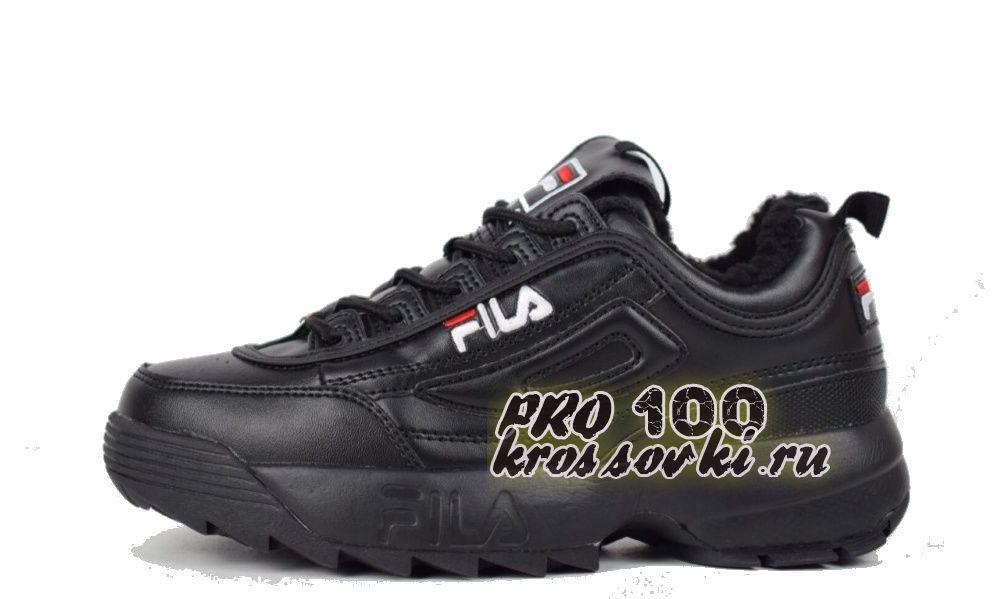 Зимние кроссовки Fila на меху черные