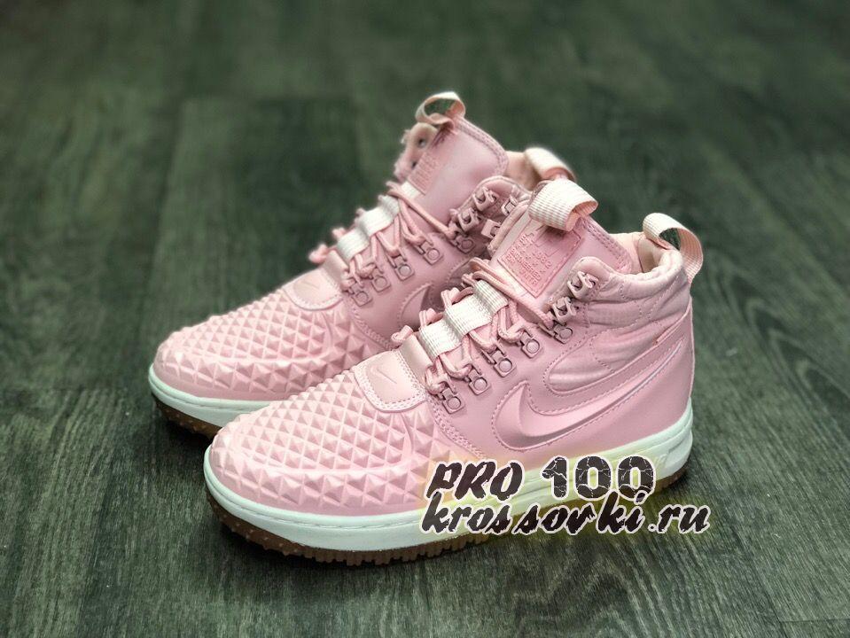 женские Nike Lunar Force 1 Duckboot розовые