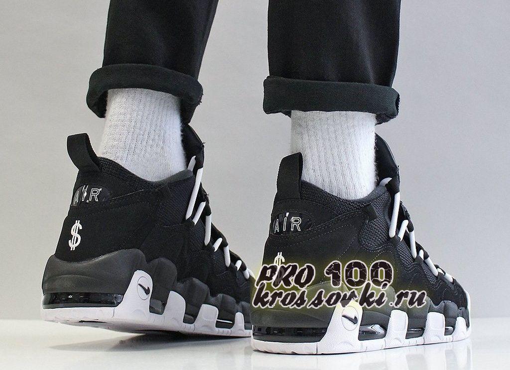 "Nike Air More Money ""Black-White"""