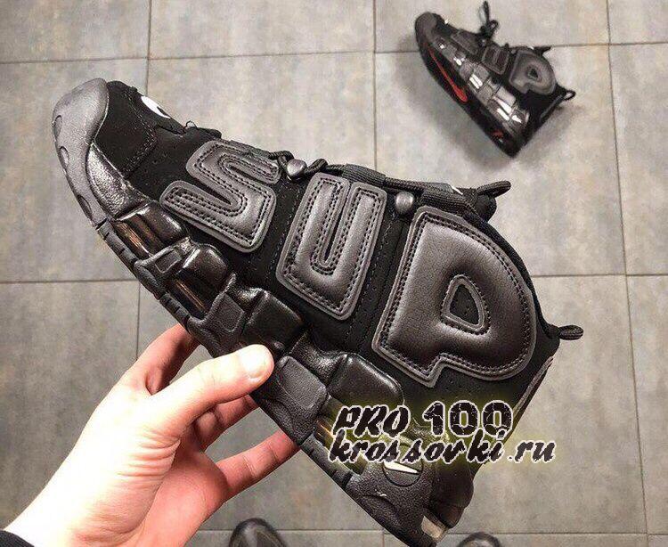 Кроссовки Nike Air More Uptempo черные Supreme