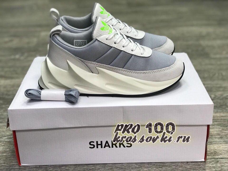 кроссовки Adidas Sharks бело-серые женские