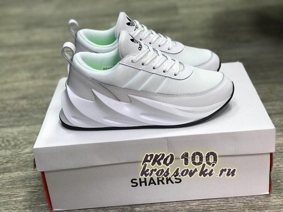 кроссовки Adidas Sharks белые женские