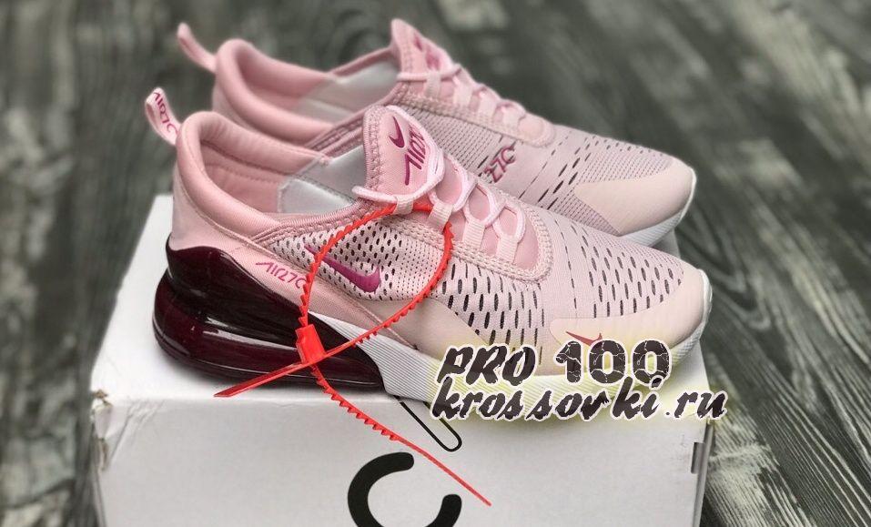 Женские кроссовки Nike Air Max 270 Pink