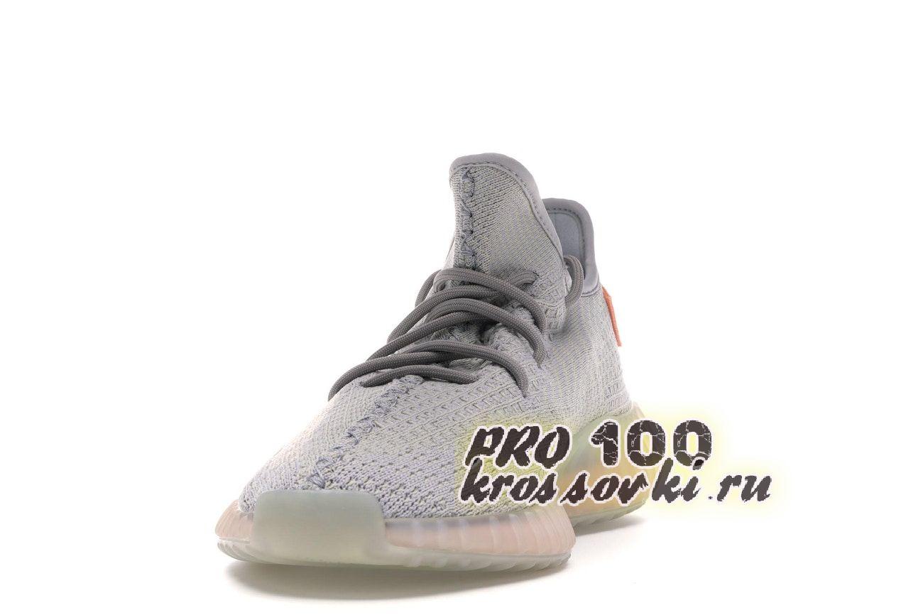 Adidas Yeezy Boost 350 V2 Trfrm
