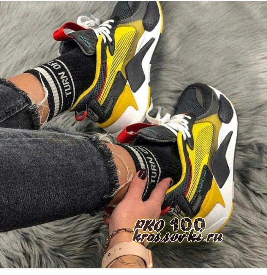 Puma rs-x желтые