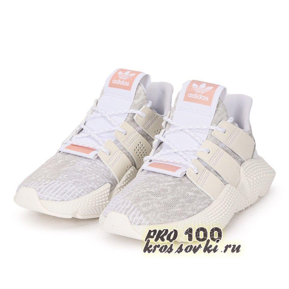 Кроссовки Adidas Prophere Originals белые