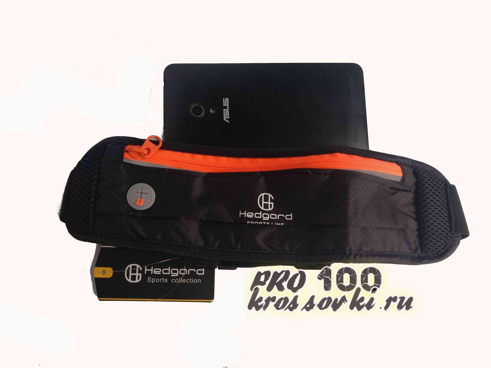 Спортивная сумка на пояс для бега 3 цвета Hedgard