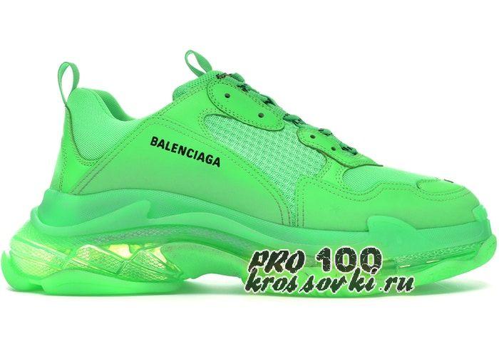 Кроссовки Balenciaga Triple S Neon Green