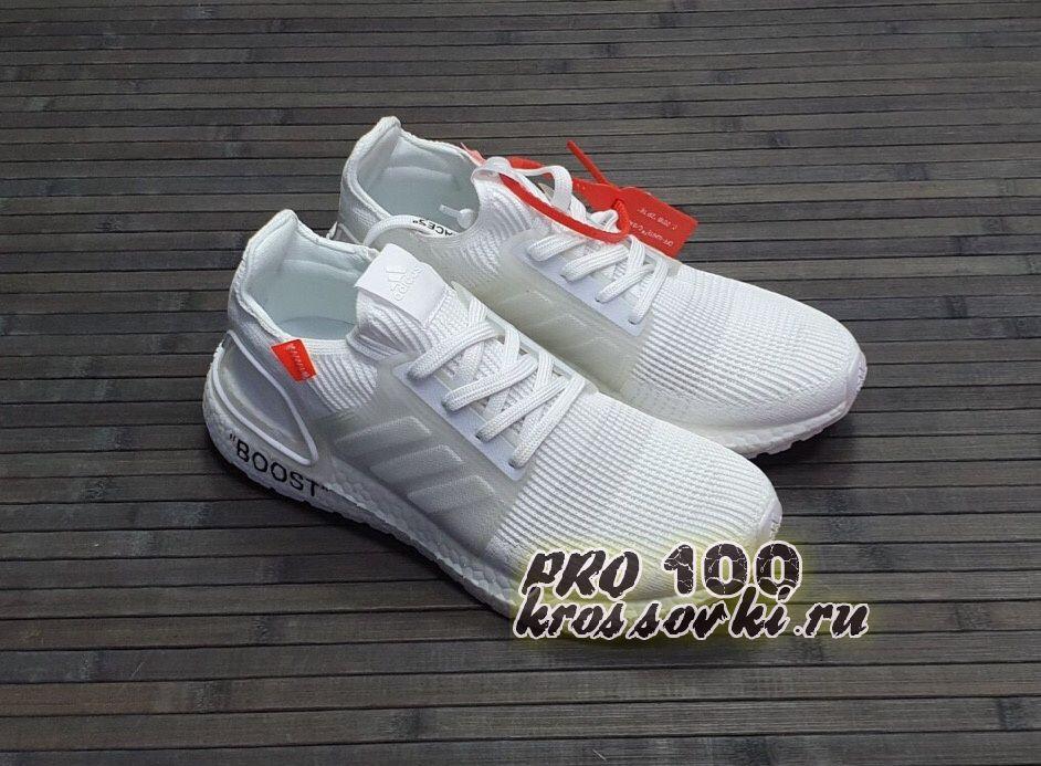 Adidas x Off White Ultra Boost 2019 белые