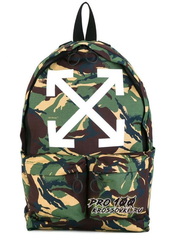 Рюкзак Off-White camouflage print backapck