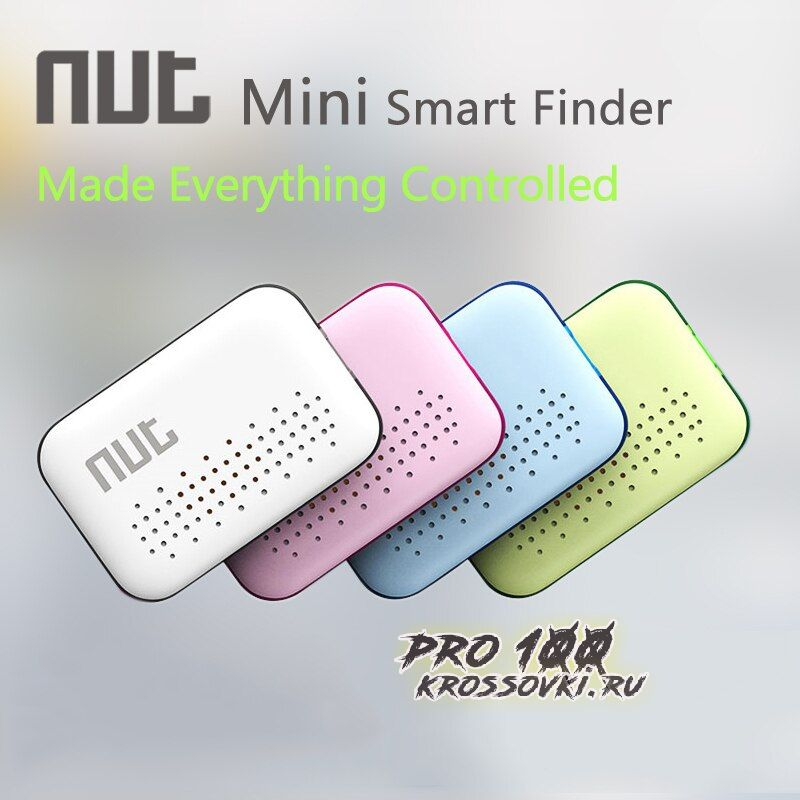 "Брелок-метка GPS ""Nut mini"""