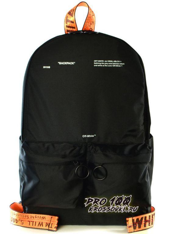 Off-White Black Backpack with Orange Belt