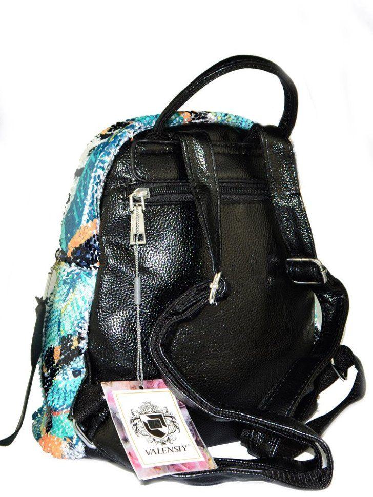 "Рюкзак с пайетками, меняющий рисунок ""Лемур - джунгли"""