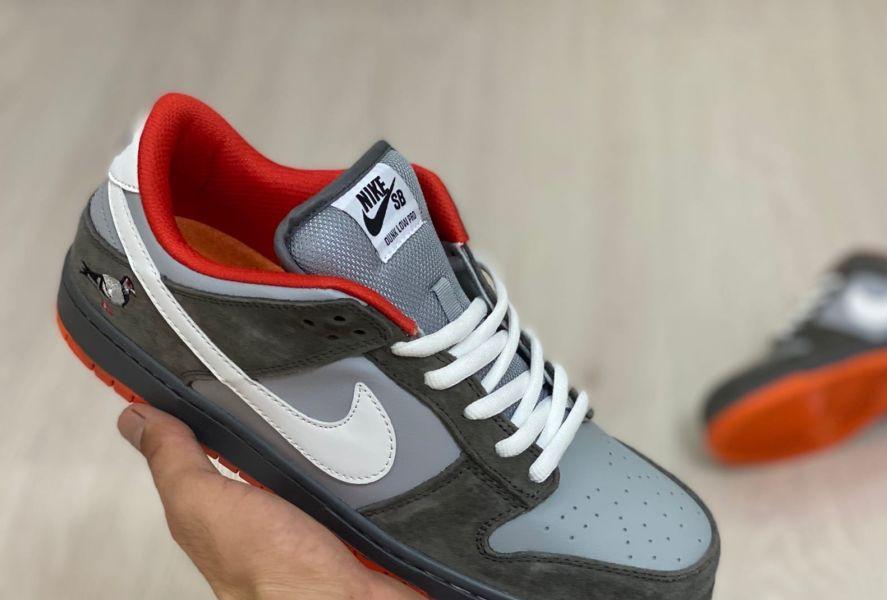 Nike SB Dunk Low men