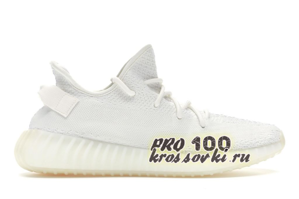 Adidas Yeezy Boost 350 v 2By Kanye West белые