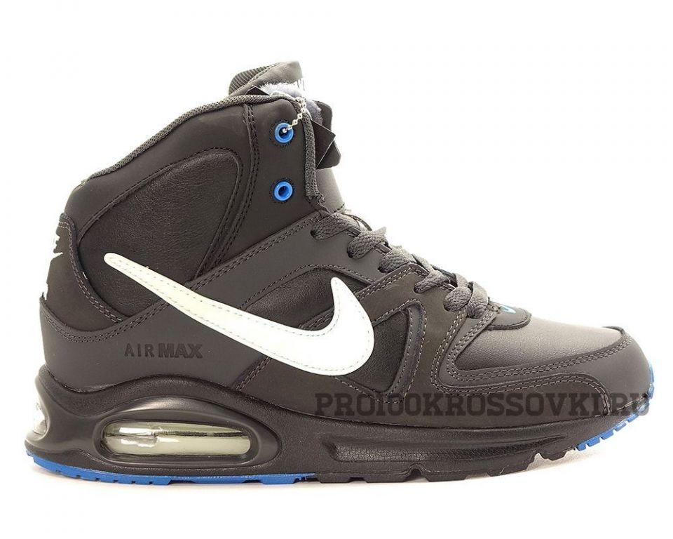 4b810cac Nike Air Skyline зимние высокие черные купить недорого