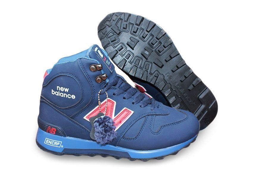 кроссовки New Balance 1300 (bark blue)