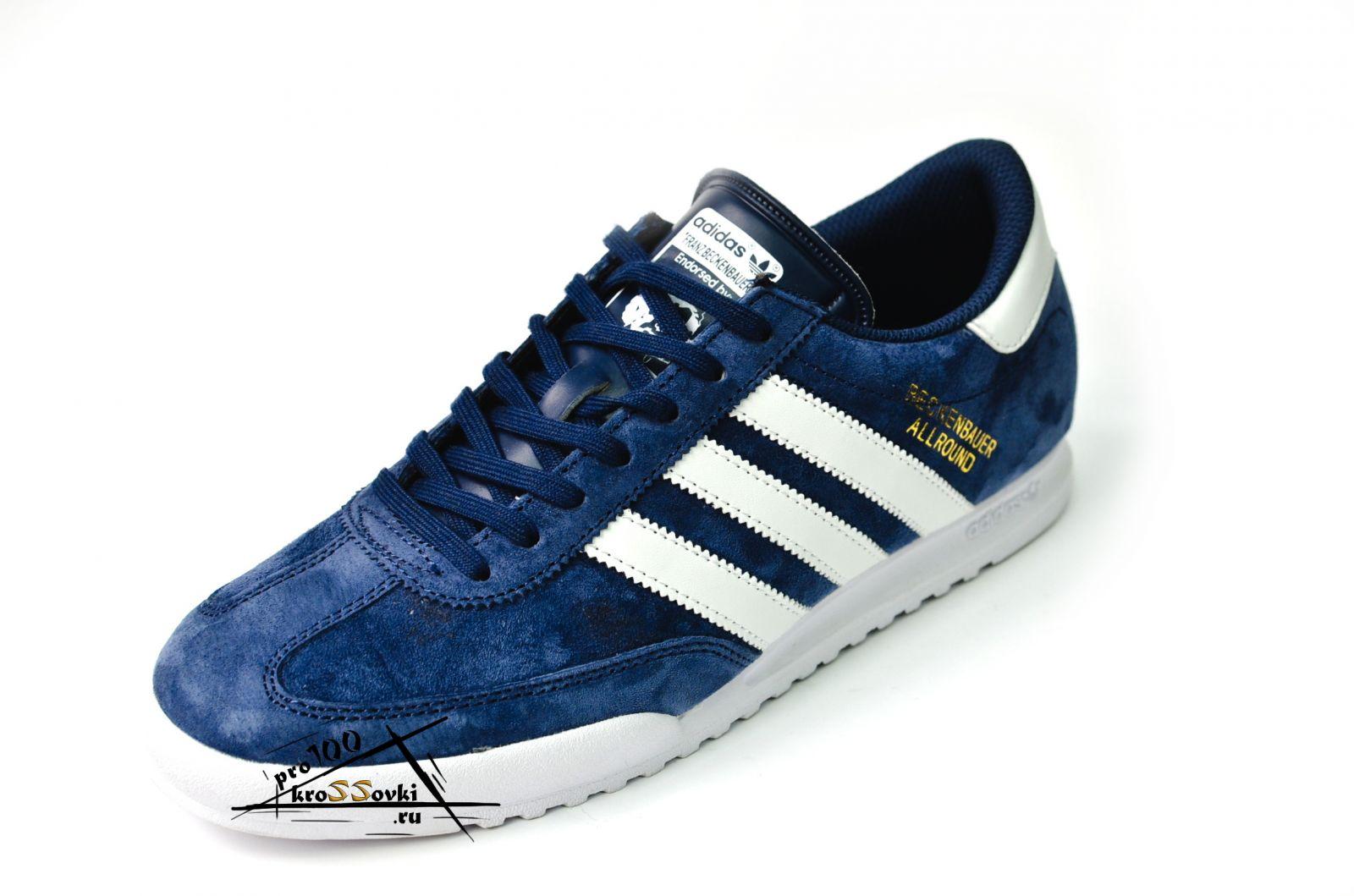 Кроссовки Adidas Beckenbauer мужские allround синие