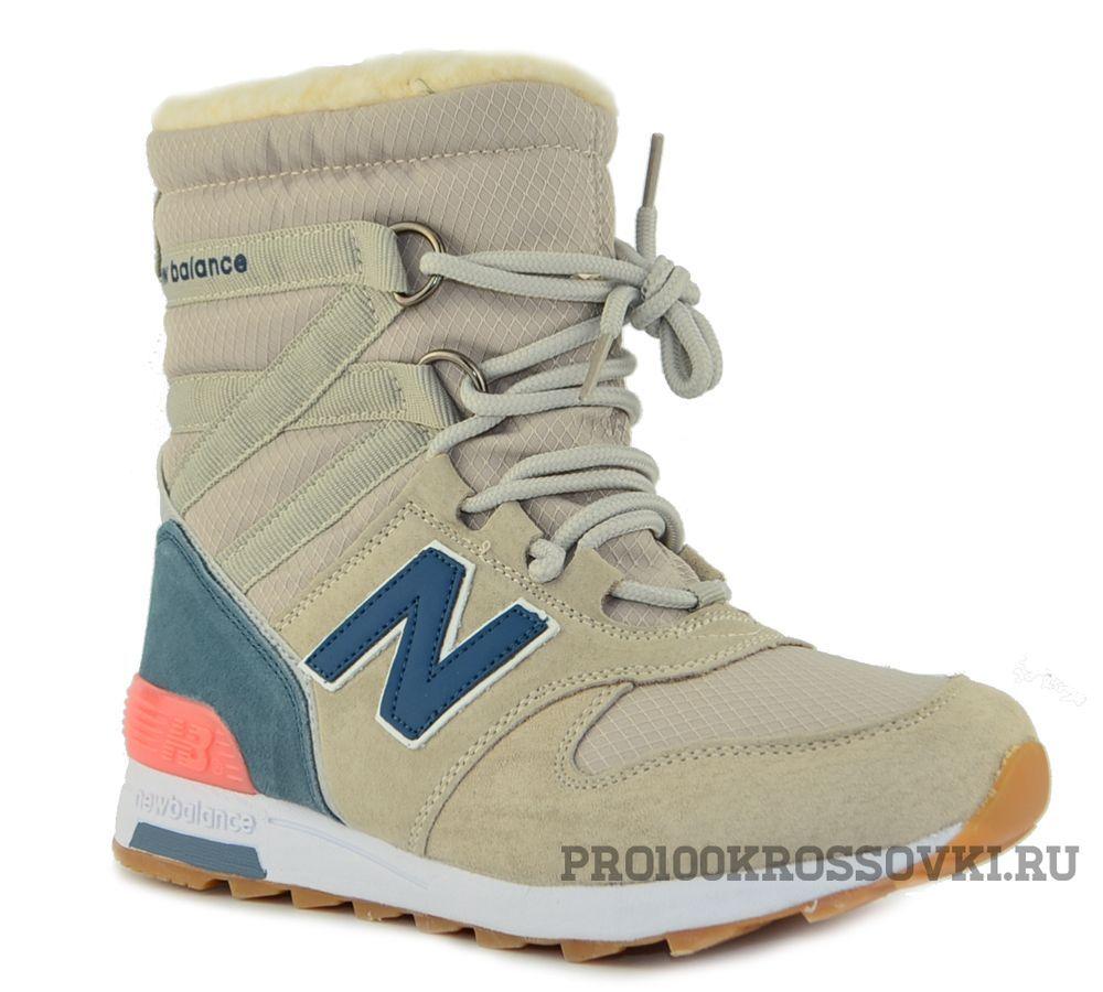 New Balance Snow Boots Women (Beige/Blue)