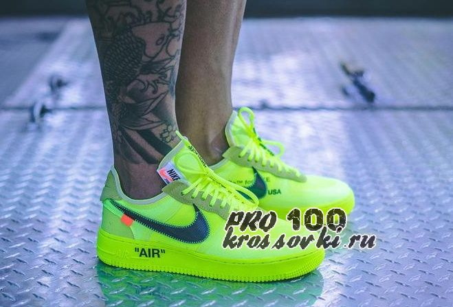 Кроссовки Off White x  Nike Air Force Lime