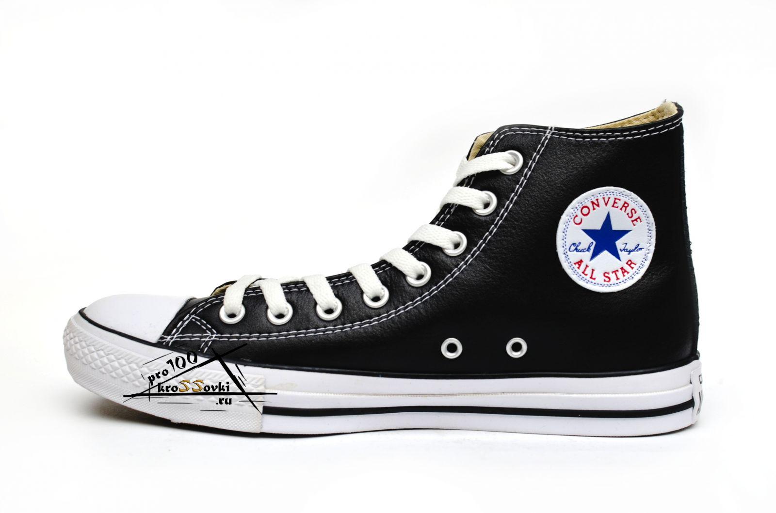 Converse кожаные высокие черные
