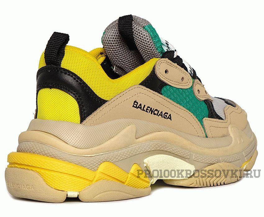 Кроссовки Balenciaga Triple S (Green/Yellow/Beige)