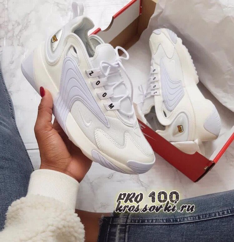 кроссовки Nike Zoom 2K White